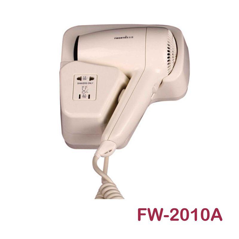 FW-2010A电吹风