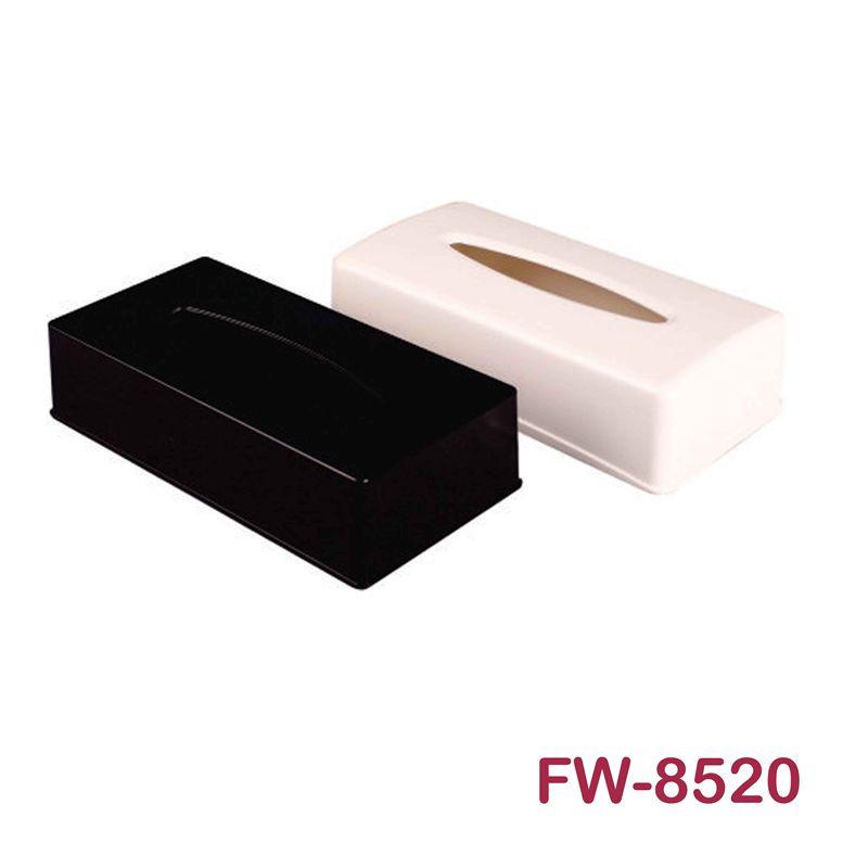 FW-8520纸巾盒